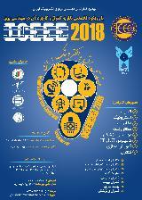 نهمین کنفرانس مهندسی برق و الکترونیک ایران با رویکرد نظریه کنترل و کاربرد آن در مهندسی برق