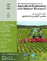 چهارمین کنفرانس بین الملی مهندسی کشاورزی و منابع طبیعی