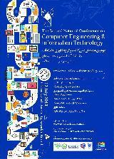 دومین همایش ملی کامپیوتر و فناوری اطلاعات