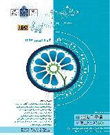 دومین همایش ملی میراث فرهنگی و توسعه پایدار