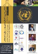 اجلاس مدیریت اخلاق مداری و مسئولیت اجتماعی