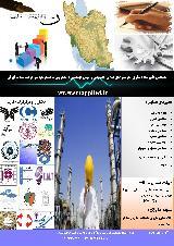 همایش ملی پیاده سازی  پارامترهای علمی، عملیاتی و نوین مهندسی ، مدیریتی و علوم پایه در عرصه صنعت ایران