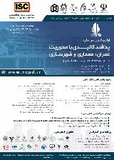 اولین کنفرانس پدافند کالبدی با محوریت عمران، معماری و شهرسازی