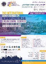 دومین کنفرانس بین المللی افق های نو در علوم  مهندسی