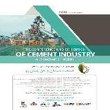 چهارمین کنفرانس ملی صنعت سیمان و افق پیش رو