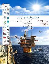 کنفرانس ملی نفت و گاز ایران