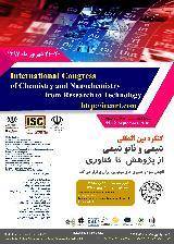 اولین کنگره بین المللی شیمی و نانو شیمی از پژوهش تا فناوری