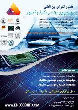 نخستین کنفرانس بین المللی مهندسی برق،مهندسی مکانیک و کامپیوتر