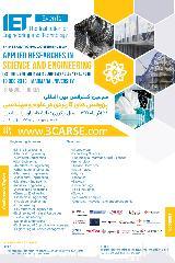 سومین کنفرانس بین المللی پژوهش های کاربردی در علوم و مهندسی