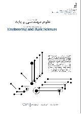 چهارمین همایش ملی علوم مهندسی و پایه