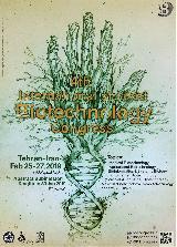 چهارمین کنگره بین المللی بیوتکنولوژی دانشجویی