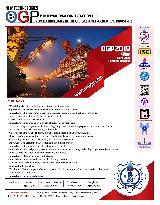 دومین کنگره سالیانه شیمی، مهندسی شیمی  و نانو فناوری