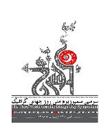 سومین سمپوزیوم ملی روز جهانی گرافیک