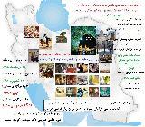 چهارمین همایش نگاهی نو به زبان و ادب عامه