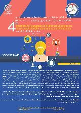 چهارمین کنگره بین المللی و ششمین کنگره ملی پژوهش های نوین در مطالعات مدیریت، حسابداری و اقتصاد