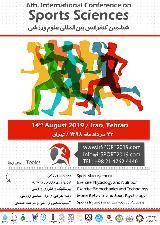 ششمین کنفرانس بین المللی تربیت بدنی و علوم ورزشی