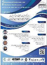 اولین کنفرانس بین المللی و دومین کنفرانس ملی به سوی،معماری و عمران دانش بنیان