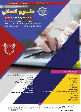 دومین کنفرانس بین المللی پیشرفت های اخیر در علوم انسانی (با هدف ترویج علوم انسانی در جامعه)
