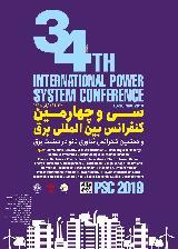 سی و چهارمین کنفرانس بینالمللی برق  و هفتمین کنفرانس فناوری نانو در صنعت برق بهمراه نمایشگاه جانبی