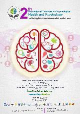 دومین کنگره بین المللی بهداشت روان وعلوم روانشناختی