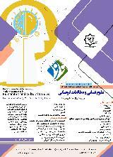 سومین کنفرانس بین المللی رویکردهای نوین در علوم انسانی و مطالعات فرهنگی