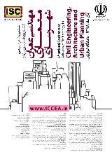 ششمین کنفرانس ملی فناوری های نوین در مهندسی عمران . معماری و شهر سازی