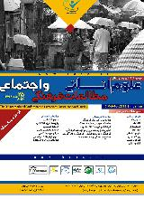 کنفرانس بین المللی علوم انسانی و مطالعات فرهنگی-اجتماعی