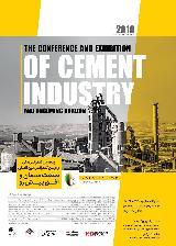 پنجمین کنفرانس ملی و اولین کنفرانس بین المللی صنعت سیمان و افق پیش رو