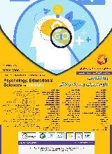 سومین کنفرانس بین المللی روانشناسی، علوم تربیتی و سبک زندگی