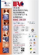 ششمین کنفرانس و نمایشگاه بین المللی آلومینیوم