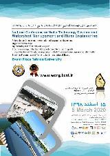 کنفرانس ملی توسعه فناوری علوم آب، آبخیزداری و مهندسی رودخانه