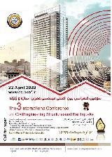سومین کنفرانس بین المللی مهندسی عمران، سازه و زلزله