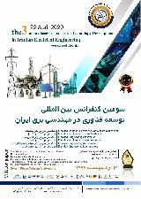 سومین کنفرانس بین المللی توسعه فناوری در مهندسی برق ایران