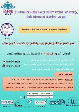 دومین کنفرانس بین المللی پژوهش های نوین در روانشناسی،علوم اجتماعی،علوم تربیتی و آموزشی  (ICPSE 2020)