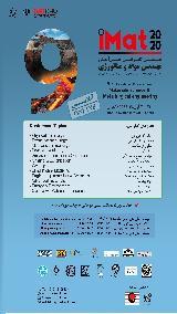 نهمین کنفرانس بینالمللی مهندسی مواد و متالورژی (IMAT2020)