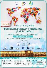 سومین کنگره اروپایی آسیایی فارماکواپیدمیولوژی