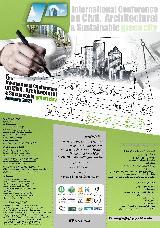 پنجمین همایش بین المللی عمران، معماری و شهر سبز پایدار