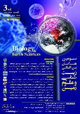 سومین همایش بین المللی زیست شناسی و علوم زمین