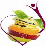 ششمین گردهمایی و جشنواره غذای سالم
